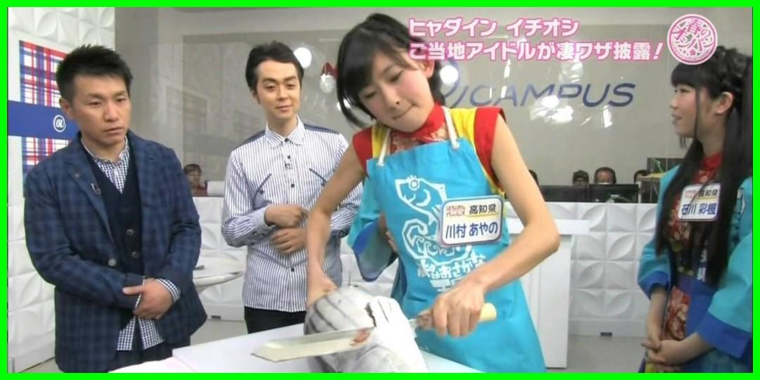 アンジュルム<!--zzzアンジュルム/川村文乃/zzz-->