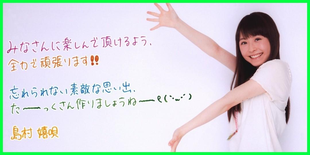 【エンタメ画像】うたちゃん 辞めちゃいましたね~;(*_*)