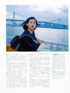 佐々木莉佳子 (21)