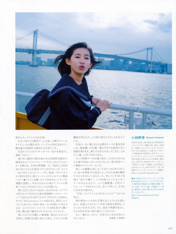 佐々木莉佳子の画像 p1_18
