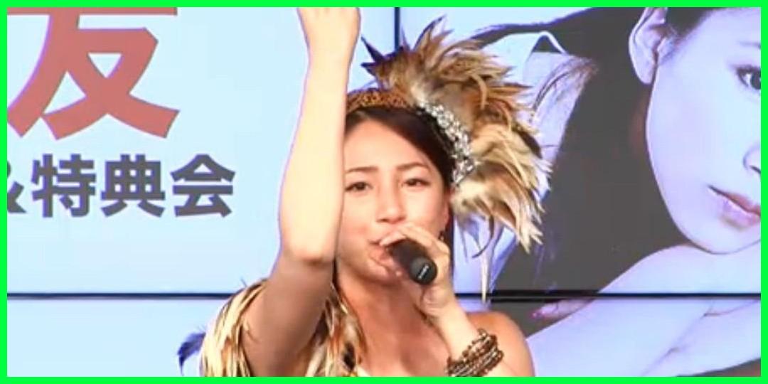 萌えてお出かけ 吉川 友 ニューアルバム「YOU the 3rd. ~WILDFLOWER~」発売記念ミニライブ