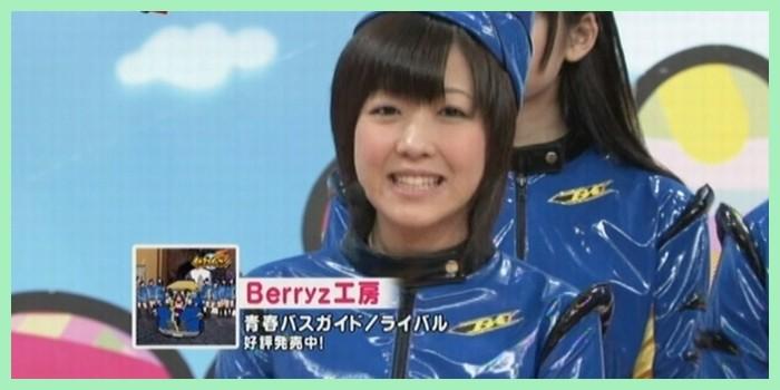 【#今日は何の日?】 ※6月3日は Berryz工房「青春バスガイド/ライバル」発売から6周年
