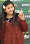 tamura_meimi (48)