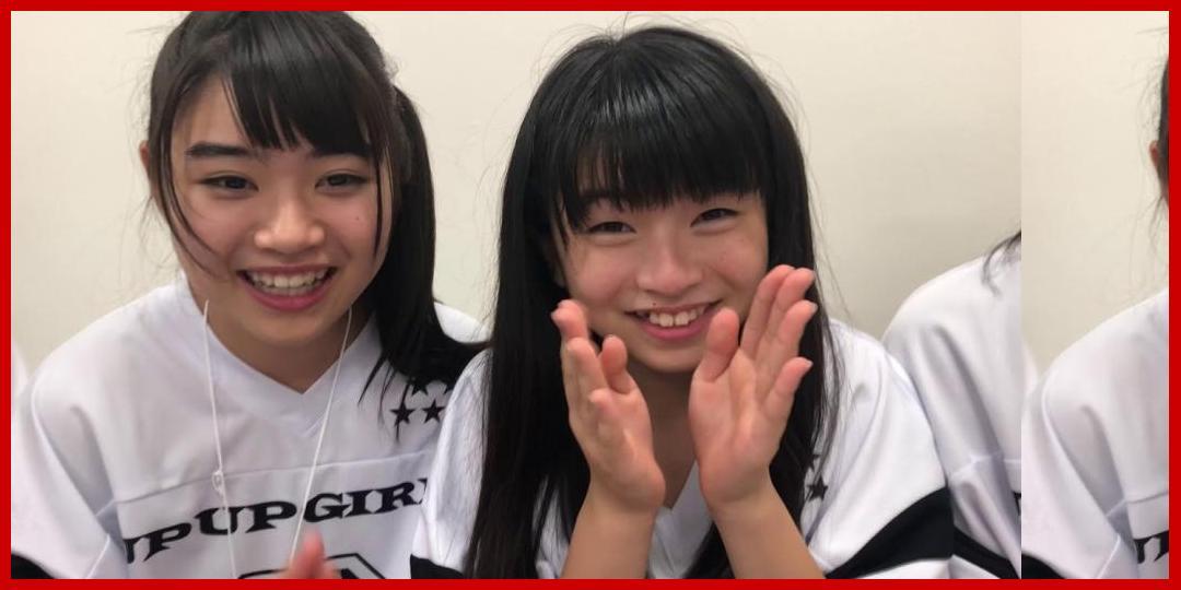 [動画あり][アップアップガールズ]中川千尋と佐々木ほのかが初めてMVを観た結果・・・ #アプガ2