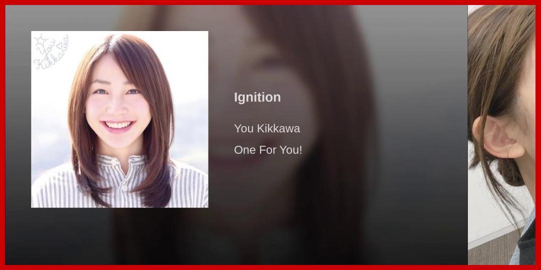 [動画あり][吉川友]Ignition