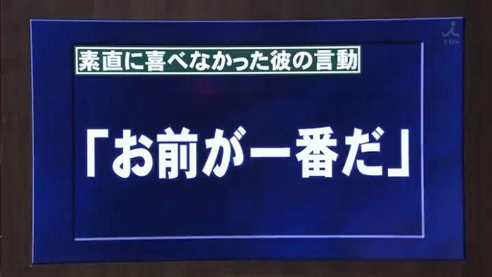 yasuda_kei (1)