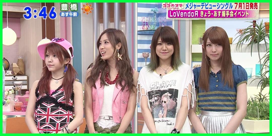 【動画あり】LoVendoЯ[ゴゴスマ~GOGO!Smile!~]