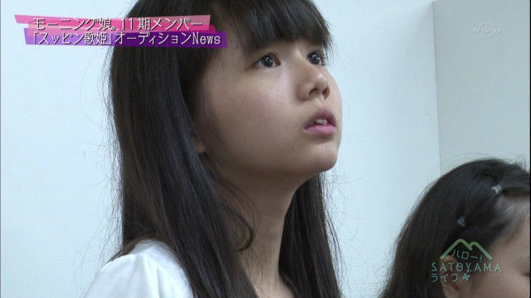 田辺奈菜美 (26)