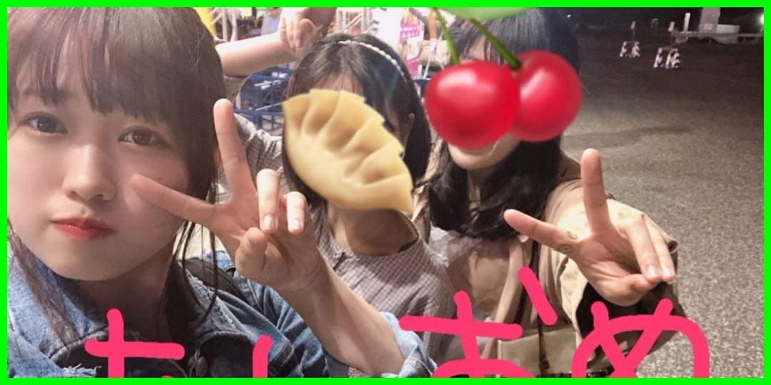 みんなわいわい♡。和田桜子