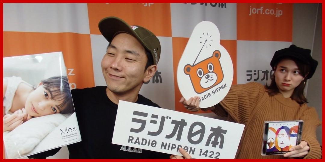 [音あり][岡田ロビン翔子]60TRY部(181206)