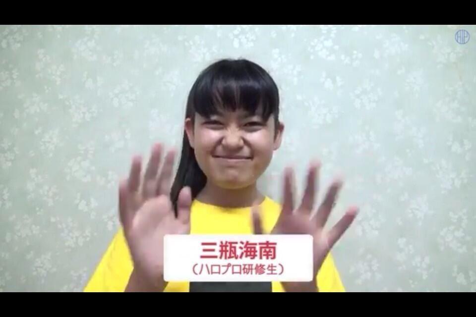 ハロプロ研修生総合スレ Part.956©2ch.netYouTube動画>26本 ->画像>311枚