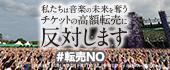 bnr_tenbai-no
