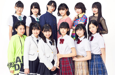 BEYOOOOONDSが「第61回輝く!日本レコード大賞」新人賞受賞!