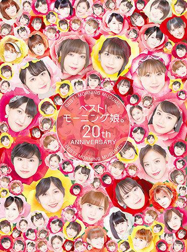 モーニング娘。19ベストアルバムオリコンデイリーフラゲ23936枚で1位!!!!!!!!