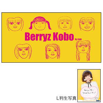 ☆Berryz工房のブログとInstagram等を温かく見守るスレ☆Season2070©2ch.netYouTube動画>1本 ->画像>139枚