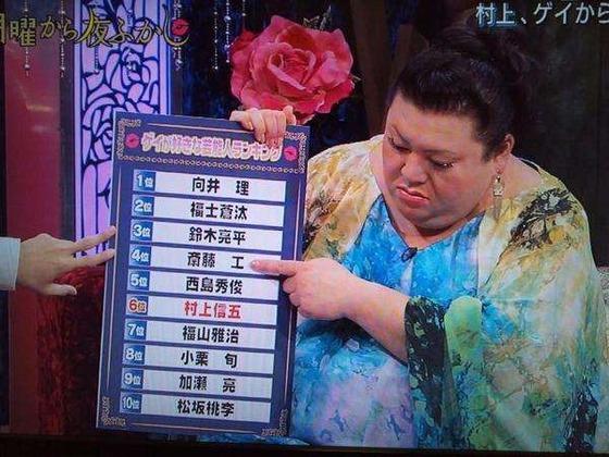 20140725_matsuko_01