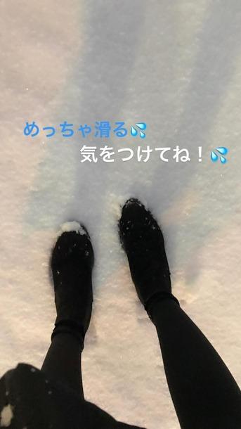 道重が雪まみれで立ち往生してるwwwwwwwwwwwwwwww