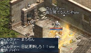 更新更新(^ω^*)