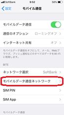 iPhone39