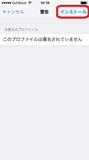 iphone19