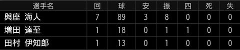 Screenshot_20210721-202220~2