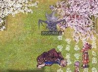 121202アトロス変身死