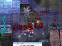 160426チャールストン阿修羅3