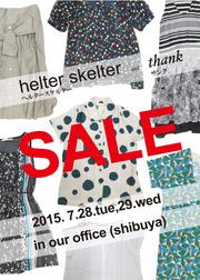 201507sale_web