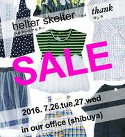 201607sale_web2