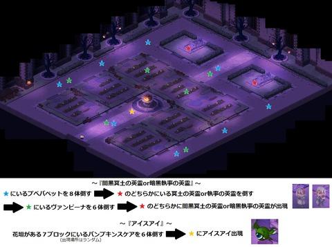 25236s_SwordArt_Online_PC-400x270-MM-100