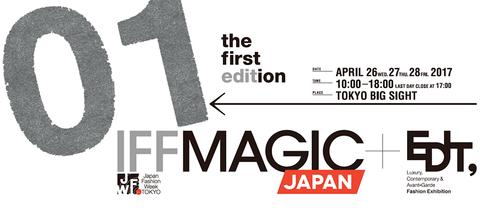 2017 IFF
