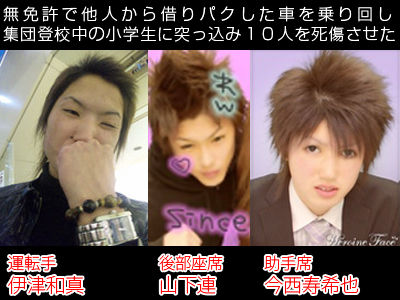 mumenkyo_kameoka_namaeiri2