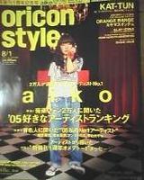 aiko oricon style 8/1