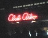 club aiko