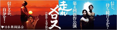 bn_2012shinsaku