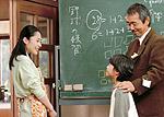 博士の愛した数式2