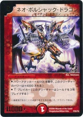 card100050242_1