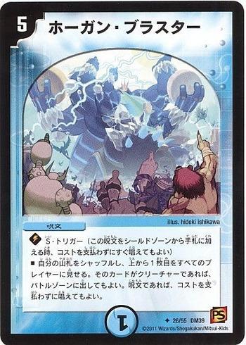 card100000053_1
