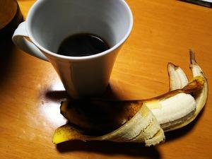コーヒーバナナ
