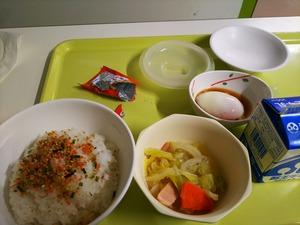 最後の入院食