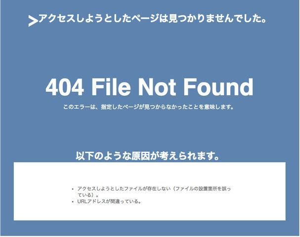 スクリーンショット 2018-06-28 21.49.25のコピー