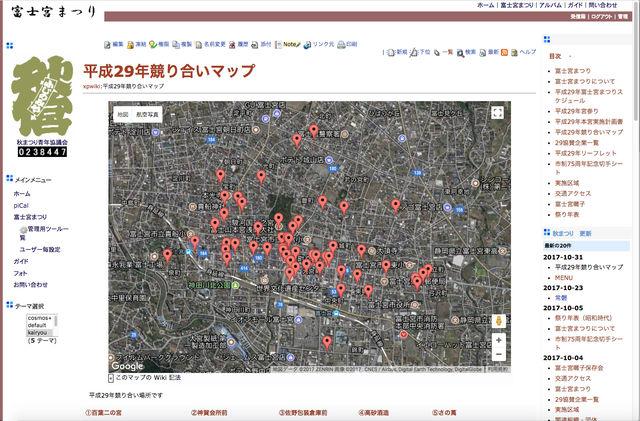 競り合いマップ4