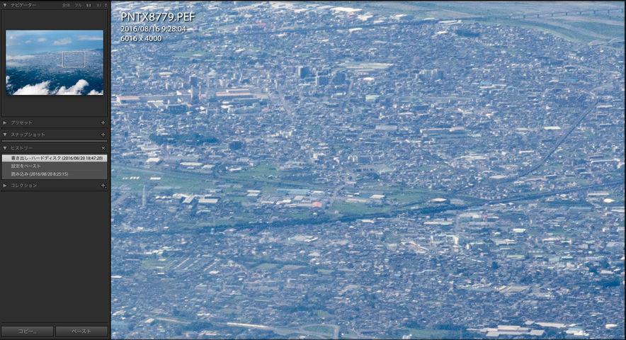 富士市街部分
