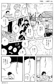 kyounomanga-shippai