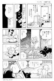 kyounomanga-shinobu