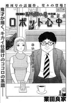 news_thumb_kikaijikakenoai