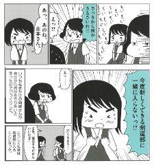 okazakinisasagu2 (1)