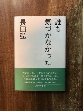 osadahiroshi (1)