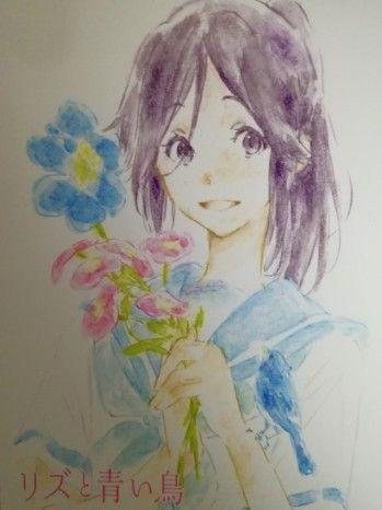 リズと青い鳥(希美) (2)