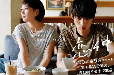 tokyo_torisetsu_img_206-01